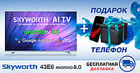Телевизор Skyworth 43E6 Android 8.0 Smart TV+Бесплатная доставка!!!, фото 1