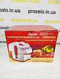 Електросоковижималки-шинкування БелОМО СВШПП-302 підвищеної продуктивності, фото 3