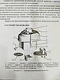 Електросоковижималки-шинкування БелОМО СВШПП-302 підвищеної продуктивності, фото 9