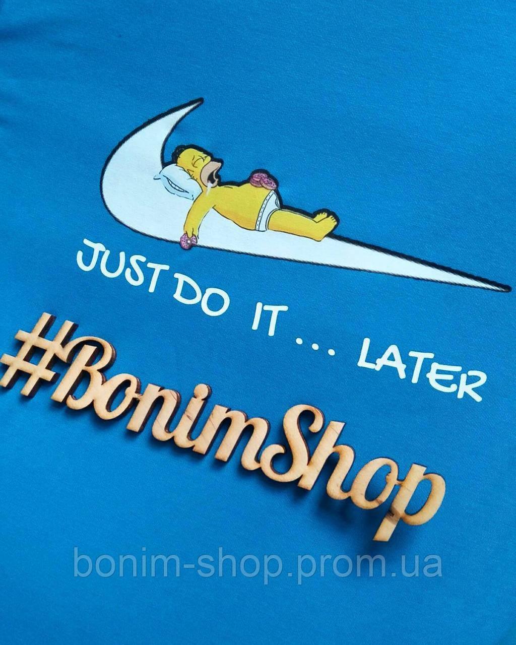 Синяя женская футболка с принтом Just do it ... later