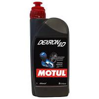 Трансмиссионное масло MOTUL Dexron II D 1л