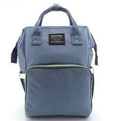 Сумка-рюкзак для мам Baby Bag 5505, синій