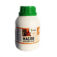 OXIDOM - масло для бань и саун (бесцветное) 1 л