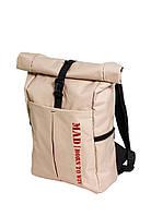 Стильный городской рюкзак KOF бежевый от MAD   born to win™