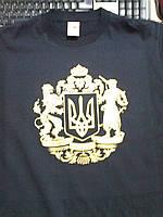 Футдолка с гербом