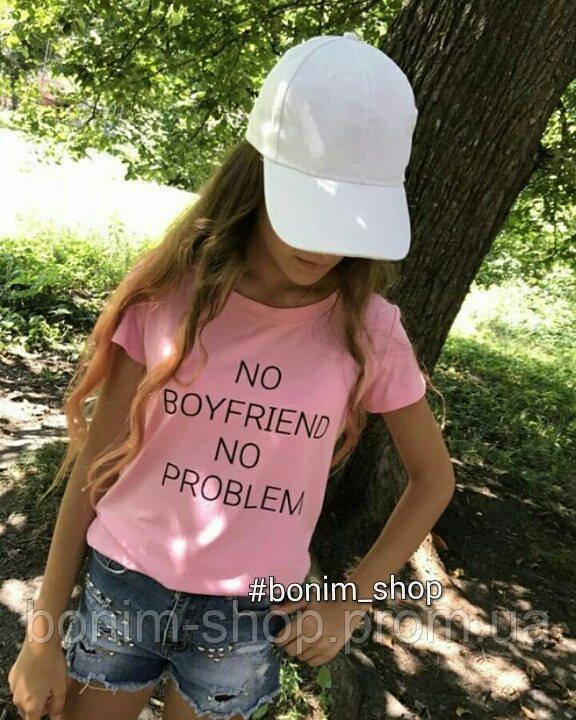 Розовая женская футболка с принтом No boyfriend no problem