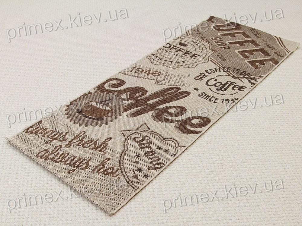 """Безворсовий килим в кухню Balta Kitchen """"Кава"""" кремовий з коричневим"""