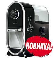 Кофемолка жерновая MMK-05 MPM Product