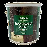 Грифельная краска Le Vanille зеленая 2,5 л