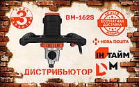 Миксер  для раствора, строительный Dnipro-M BM-162S c венчиком