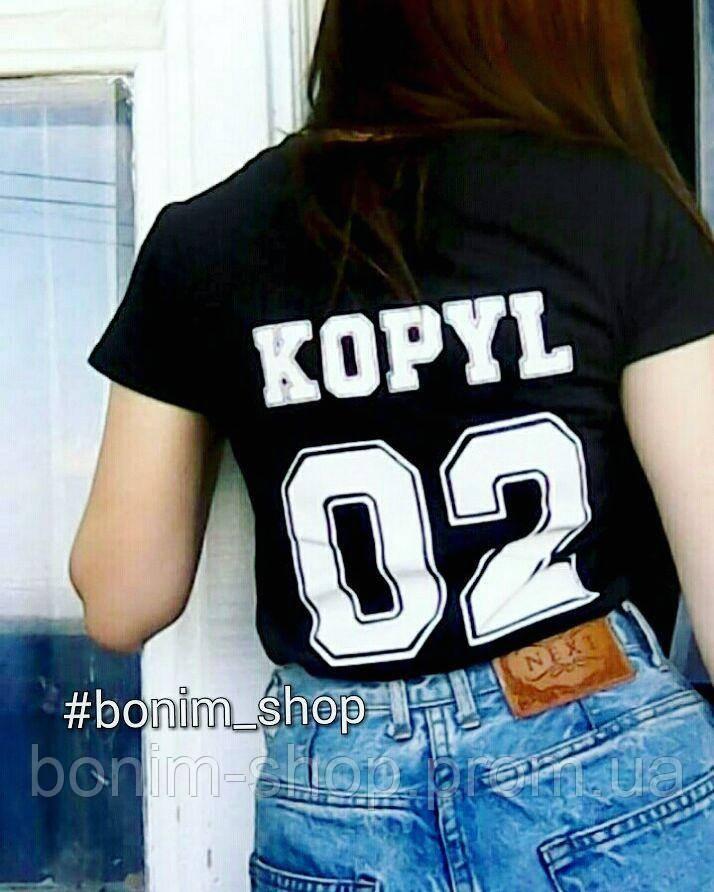 Черная женская футболка с номером и именем