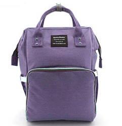 Сумка-рюкзак для мам Baby Bag 5505, фіолетовий