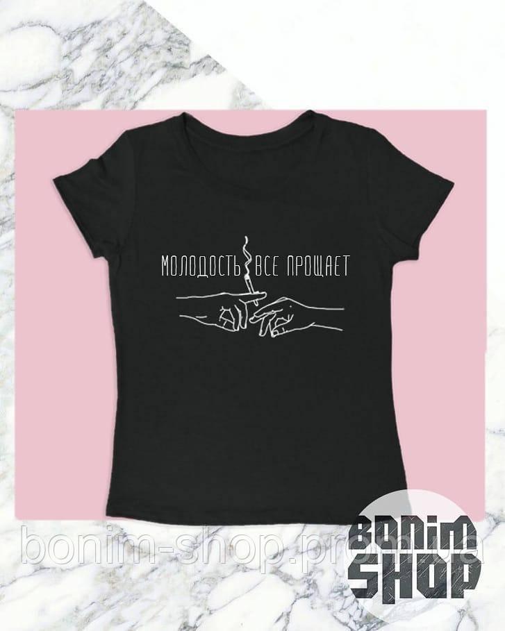 Черная женская футболка с принтом Молодость все прощает