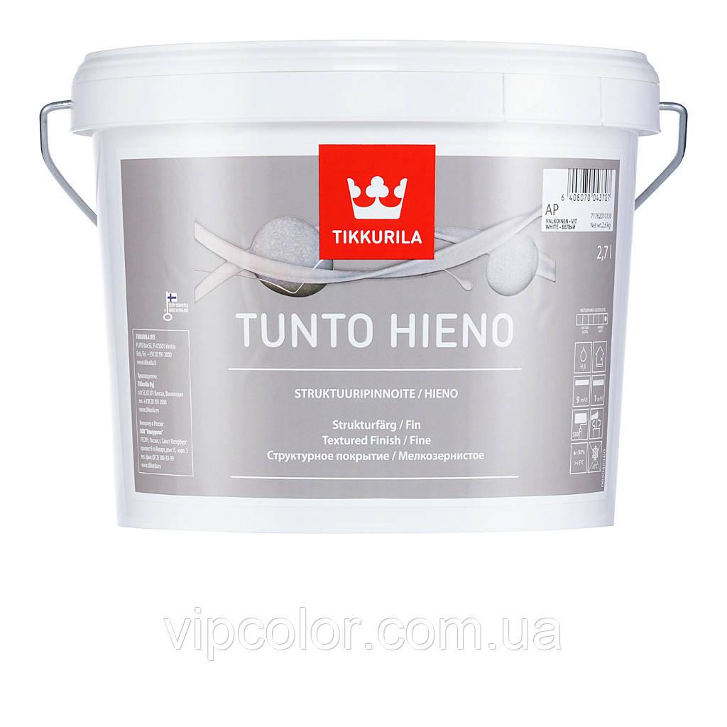 Tikkurila Tunto Hieno покрытие для стен и потолка С 2,7л