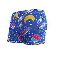 Плавки для хлопчика космос