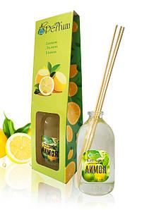Аромадиффузор для дому офісу ресторану лимон 100 мл бамбуковий аромадиффузор свіжий аромат