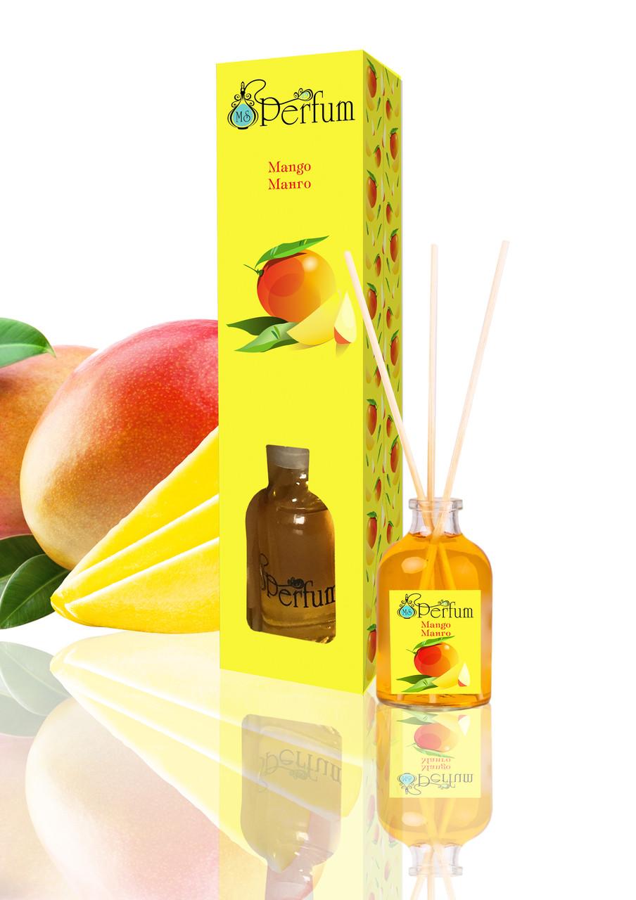 Аромадиффузор для дома офиса ресторана манго 50 мл бамбуковый аромадиффузор