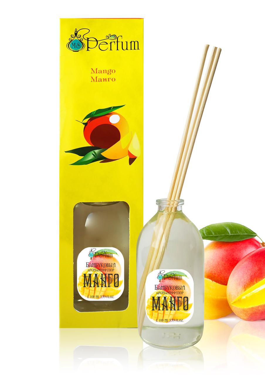 Аромадиффузор для дома офиса ресторана манго 100 мл бамбуковый аромадиффузор