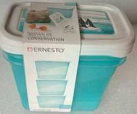 Набор контейнеров Ernesto 278380 3шт 1000 мл