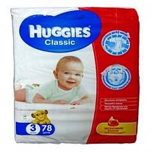 """Подгузник """"Huggis"""" Классик p.3 №78"""