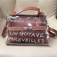 Прозрачная силиконовая сумка на лето WeLassie. коричневый