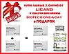 Ostarol «LGD Pharmaceuticals» mk-2866, остарол, остарин, ostarine