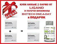 Ostarol «LGD Pharmaceuticals» mk-2866, остарол, остарин, ostarine, фото 1