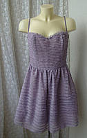 Платье женское нарядное шикарное пышное бренд р.50 от Chek-Anka