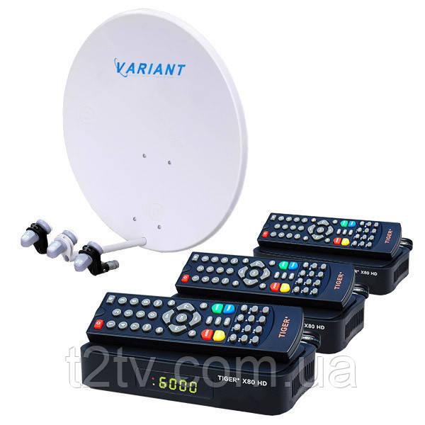 Комплект на 3 спутника для 3-х ТВ Tiger HD-3