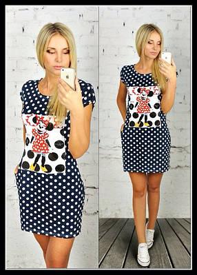Женское летнее платье №85-022