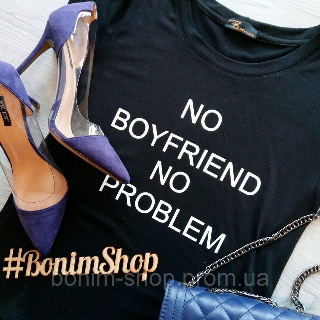 Черная женская футболка с принтом No boyfriend no problem
