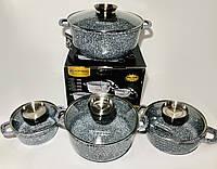 Набор кастрюль с мраморным покрытием 8 предметов EB-8035