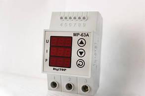 Багатофункціональний реле MP-63 DIN