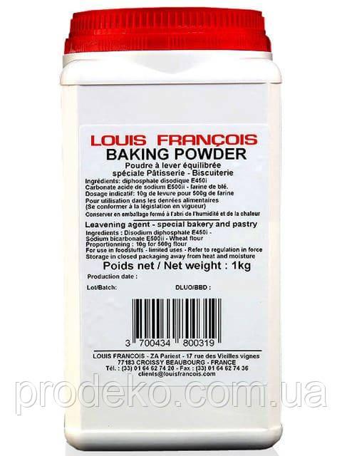 Разрыхлитель Baking Powder LOUIS FRANCOIS 100 г