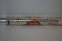 Фольга алюминиевая 10м(широкая)