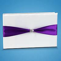 Свадебная книга пожеланий с фиолетовой лентой