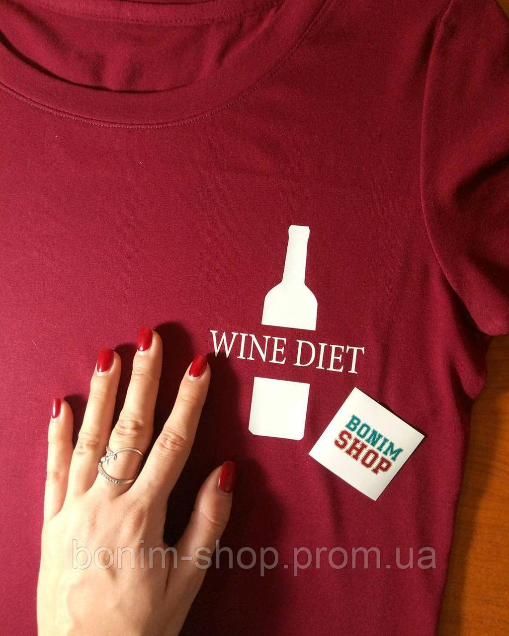 Бордовая женская футболка с принтом Wine diet