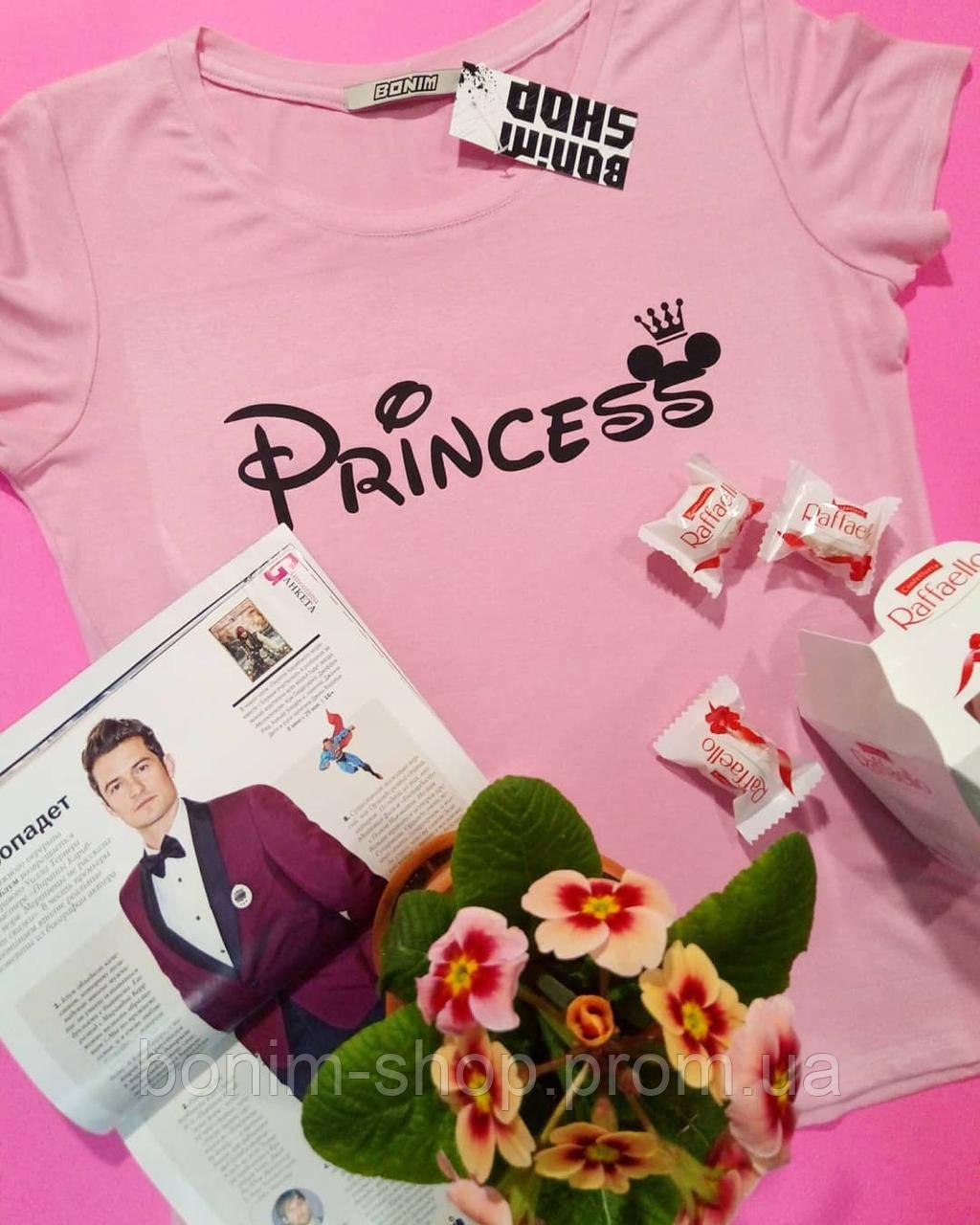Розовая женская футболка с принтом Princess