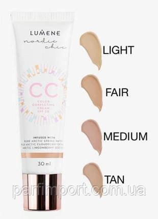 e3bc8176184 Lumene CC Color Correcting Cream 30ml (оригинал подлинник Финляндия), цена  262 грн., купить в Львове — Prom.ua (ID#544213755)