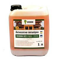 Антисептик-антипирен Oxidom 922 (ХМББ-3324 готовый раствор) 1 л