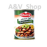 Бобы вареные консервированные (Foul Medammes) Durra, 400 грамм