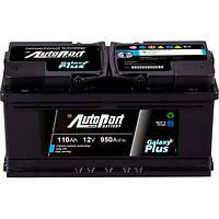 Аккумулятор Autopart Plus 950 A (ARL110-002) евро