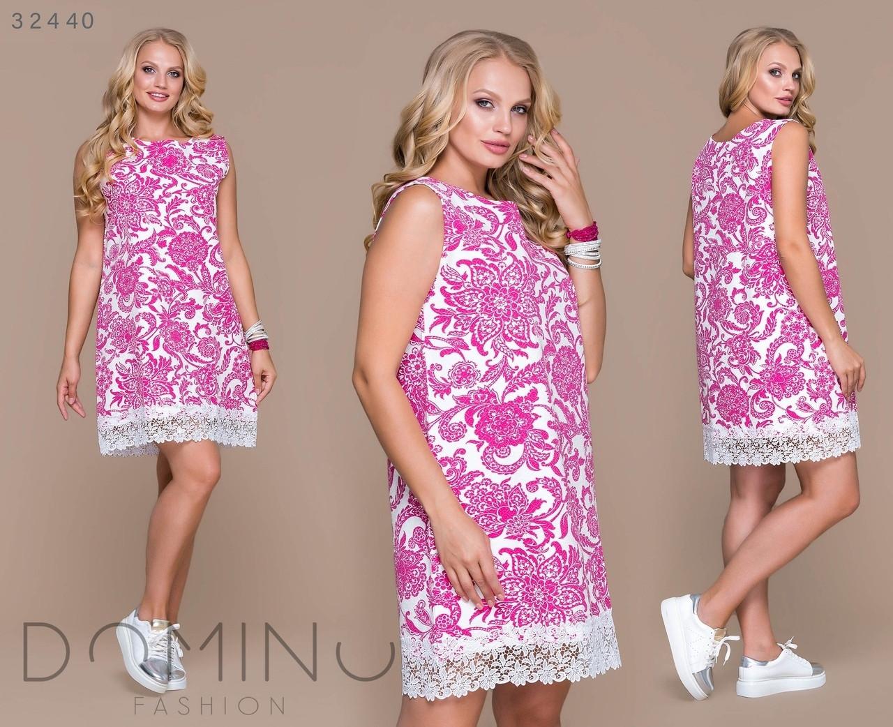 Летнее легкое платье с красивыми принтами и кружевной отделкой по подолу, батал большие размеры