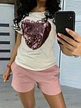 """Женский костюм """"Сердце"""": футболка и шорты с карманами (в расцветках), фото 10"""