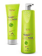 Шампунь очищающий и придающий объем BBcos Keratin Perfect Style Volumizing Bubbles Shampoo, 250 мл