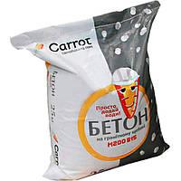 Сухая смесь бетонная Carrot В15 Р F50 25 кг