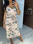 Женский сарафан с поясом (в расцветках), фото 2