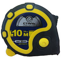 Рулетка с фиксатором 10м х 25мм