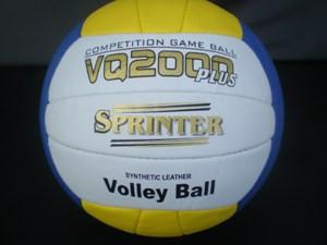 Волейбольный мяч Sprinter VG2000 Plus, универсальный