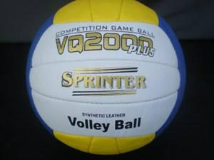 Волейбольный мяч Sprinter VG2000 Plus, универсальный , фото 2